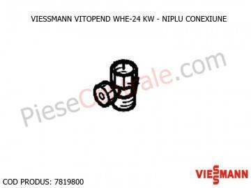 Poza Niplu conexiune centrala termica Viessmann Vitopend WHE
